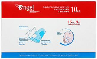 Повязка раневая бактерицидная 9х15 10 шт.