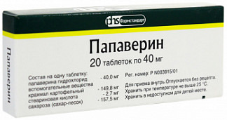 Папаверина гидрохлорид 40мг 20 шт. таблетки