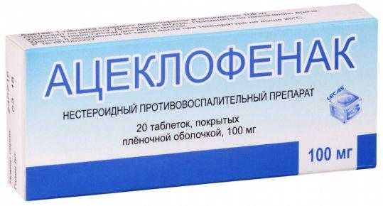 Ацеклофенак 100мг 20 шт. таблетки покрытые пленочной оболочкой, фото №1