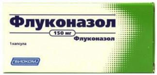 Флуконазола цена