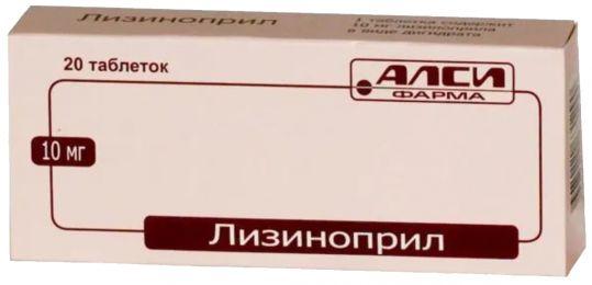 Лизиноприл 10мг 20 шт. таблетки алси, фото №1
