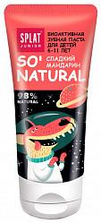 Сплат джуниор зубная паста для детей сладкий мандарин (6-11 лет) 55мл