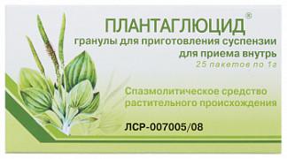 Плантаглюцид 1г 25 шт. гранулы для приготовления суспензии для приема внутрь