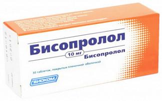 Бисопролол 10мг 30 шт. таблетки покрытые пленочной оболочкой