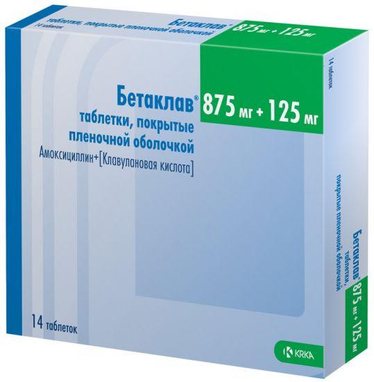 Бетаклав 875мг+125мг 14 шт. таблетки покрытые пленочной оболочкой, фото №1