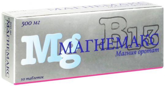 Магнемакс 500мг 50 шт. таблетки оболенское — фармацевтическое предприятие ао, фото №1