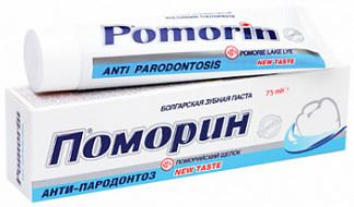 Поморин зубная паста антипародонтоз без фтора 75мл