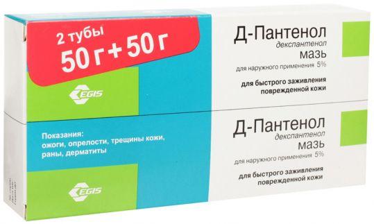 Д-пантенол 5% 50г 2 шт. мазь для наружного применения, фото №1