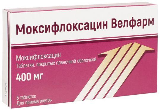Моксифлоксацин велфарм 400мг 5 шт. таблетки покрытые пленочной оболочкой, фото №1