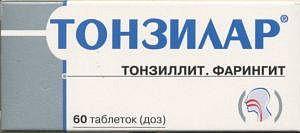 Тонзилар 60 шт. таблетки