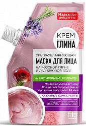 Фитокосметик народные рецепты маска для лица крем-глина ультраувлажняющая 50г