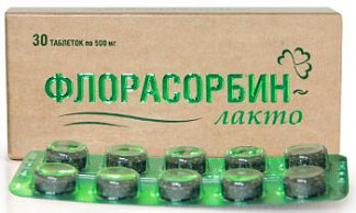 Флорасорбин-лакто таблетки 30 шт.