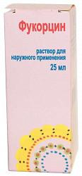 Фукорцин 25мл раствор кировская фармфабрика ао