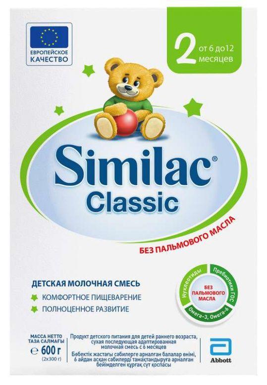 Симилак классик 2 смесь молочная для детей 6-12 месяцев 600г, фото №1