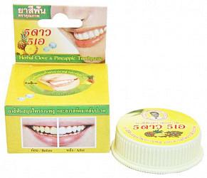 5 стар косметик зубная паста отбеливающая с экстрактом ананаса 25г