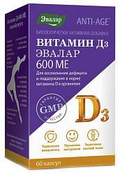 Анти-эйдж 600ме капсулы витамин д3 60 шт. эвалар
