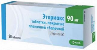 Эториакс 90мг 28 шт. таблетки покрытые пленочной оболочкой
