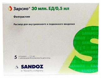 Зарсио 30млн.ед 0,5мл 5 шт. раствор для внутривенного и подкожного введения