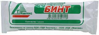 Лайф бинт марлевый медицинский стерильный 5х10см (по ту 9393-004-10715071-2014) 1 шт.