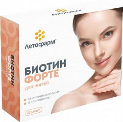 Биотин в аптеке