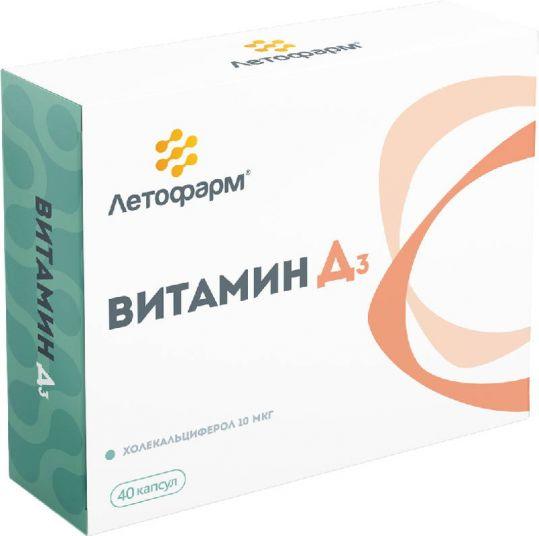 Витамин д3 капсулы 40 шт., фото №1