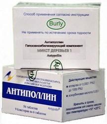 Антиполлин микст деревьев 1 0,5г 54 шт. таблетки