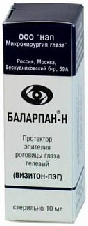 Баларпан н протектор роговицы глаза гелевый 5мл