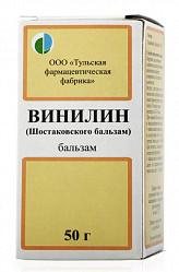Винилин (шостаковского бальзам) 50г