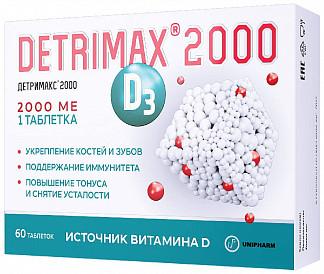 Детримакс 2000 таблетки 60 шт. купить по цене от 660.00 руб в республике Башкортостан, инструкция, отзывы, аналоги