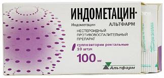 Индометацин-альтфарм 100мг 10 шт. суппозитории ректальные