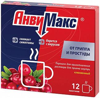 Анвимакс 5г 12 шт. порошок для приготовления раствора для приема внутрь клюква фармвилар