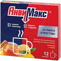 Анвимакс 5г 12 шт. порошок для приготовления раствора для приема внутрь мед-лимон