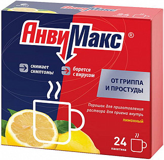 Анвимакс 5г 24 шт. порошок для приготовления раствора для приема внутрь лимон фармвилар сотекс