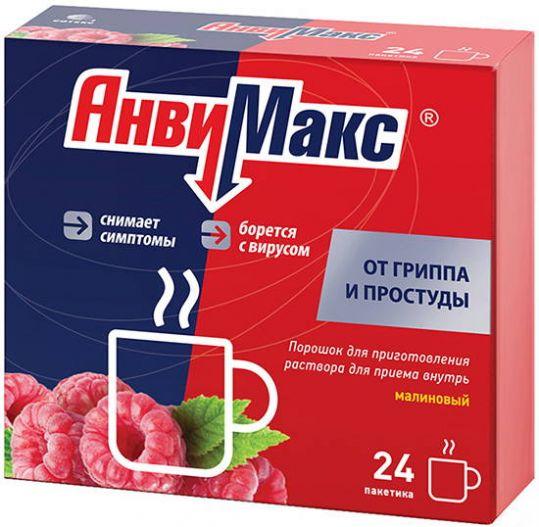 Анвимакс 5г 24 шт. порошок для приготовления раствора для приема внутрь малина фармвилар сотекс, фото №1