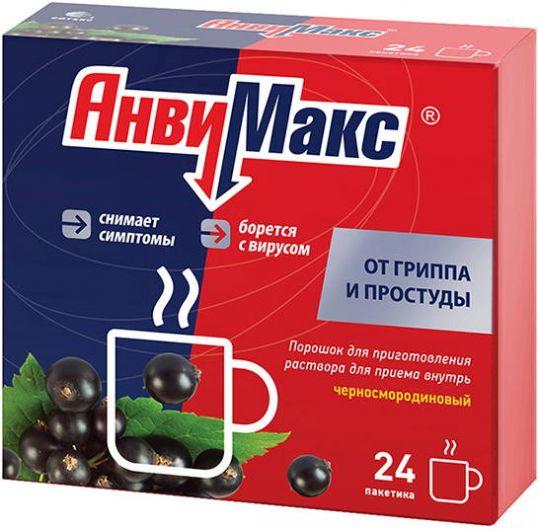 Анвимакс 5г 24 шт. порошок для приготовления раствора для приема внутрь черная смородина фармвилар сотекс, фото №1