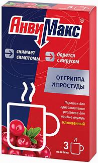 Анвимакс 5г 3 шт. порошок для приготовления раствора для приема внутрь клюква фармвилар сотекс