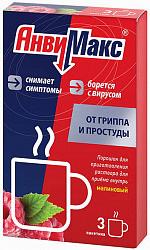 Анвимакс 5г 3 шт. порошок для приготовления раствора для приема внутрь малина фармвилар сотекс