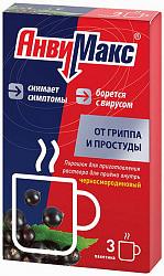 Анвимакс 5г 3 шт. порошок для приготовления раствора для приема внутрь черная смородина фармвилар сотекс