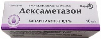 Дексаметазон 0,1% 10мл капли глазные