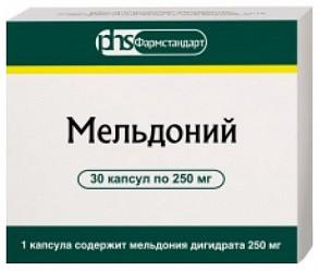 Мельдоний 250мг 30 шт. капсулы