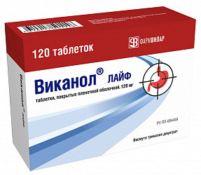 Виканол лайф 120мг 120 шт. таблетки покрытые пленочной оболочкой фармвилар нпо