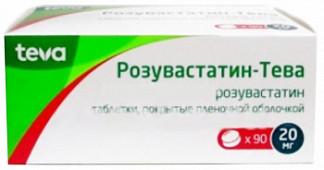 Розувастатин-тева 20мг 90 шт. таблетки покрытые пленочной оболочкой