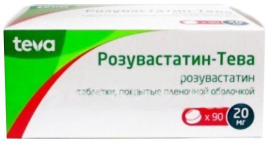 Розувастатин-тева 20мг 90 шт. таблетки покрытые пленочной оболочкой, фото №1