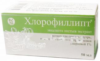 Хлорофиллипт 1% 50мл раствор для приема внутрь и местного применения [спиртовой]