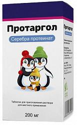 Протаргол 200мг 1 шт. таблетки для приготовления раствора для местного применения