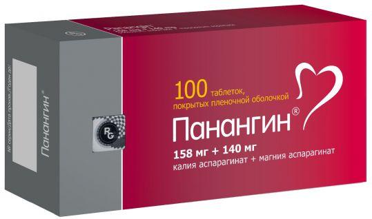 Панангин 158мг+140мг 100 шт. таблетки покрытые пленочной оболочкой, фото №1