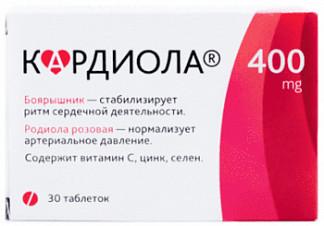Кардиола таблетки 30 шт.