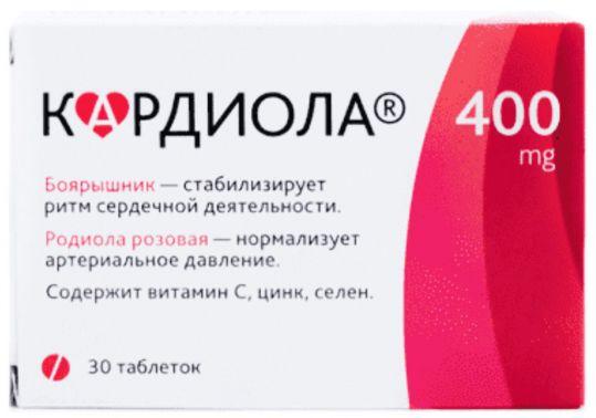 Кардиола таблетки 30 шт., фото №1