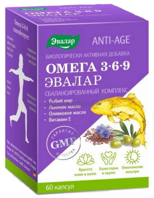 Анти-эйдж капсулы омега 3-6-9 60 шт. эвалар, фото №1