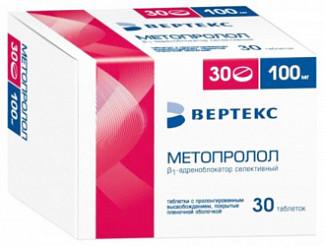 Метопролол 100мг 30 шт. таблетки с пролонгированным высвобождением покрытые пленочной оболочкой